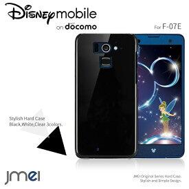 Disney Mobile on docomo F-07E ケース 耐衝撃 ハードケース シンプル ディズニー モバイル カバー スマホケース おしゃれ スマホ カバー スマホカバー クリアケース ブラック docomo スマートフォン