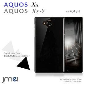 AQUOS Xx 404SH ケース AQUOS Xx-Y 404SH ケース ハード 耐衝撃 おしゃれな ハードケース softbank アクオスフォン カバー ダブルエックス yモバイル スマホケース y!mobile シンプル ブラック