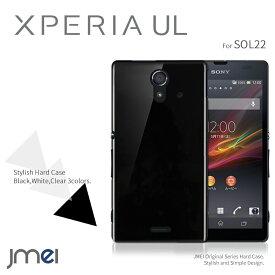 XPERIA UL SOL22 ケース ハード 耐衝撃 おしゃれな ハードケース sony エクスペリア ul カバー スマートフォン カバー スマホケース シンプル ブラック au