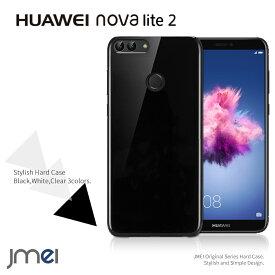 nova lite2 ケース ハードケース 耐衝撃 ノバ ライト2 カバー シンプル スマホケース スマホ スマホカバー Huawei simフリー スマートフォン ブラック クリアケース 携帯カバー シェルケース ポリガーボネイト