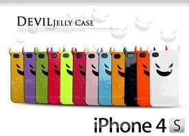 【iphone4s ケース】【iphone4 ケース】デビルDEVILジェリーケース 52 【iphone4s カバー】【iphone4 カバー】【アイフォン4s 】【galaxy s2 lte ケース】【i-phone4s】【スマホケース】【アイフォン 4s】【iphone4sケ-ス】【softbank au スマートフォン】