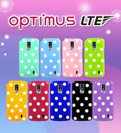 Optimus LTE L-01D ケース ドットジェリーケース オプティマス カバー docomo ドコモ スマートフォン スマホケース スマホカバー スマホ カバー tpu 水玉