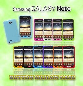 GALAXY NOTE ケース カバー galaxy note sc-05d ボタンシリコンケースMiracle 2 simフリー ギャラクシー ノート ケース カバー ギャッラクシーノート Galaxy s2 lte sc-03d ケース Optimus lte l-01d ケース カバー galaxy note Arrows x lte f-05d ケース カバー