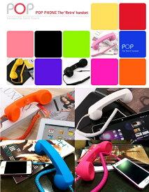 スマートフォン 用受話器レシーバイヤホン GALAXY Arrows REGZA PHONE AQUOS PHONE SH-01D xperia カバー xperia スマホケース セルカ棒 イヤフォン マイク 手帳ケース 全機種対応 送料無料 iphone6 Plus 使用不可