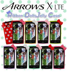 【Arrows x lte f-05d ケース カバー】【ARROWS X LTE】 リボンドットジェリーケース 7 【arrows x lte cover】【アローズ エックス】【ARROWS X LTE case】【スマホケース】【GALAXY】【ハローキティ】【xperia acro hd ケース】【docomo スマートフォン】【ドコモ】