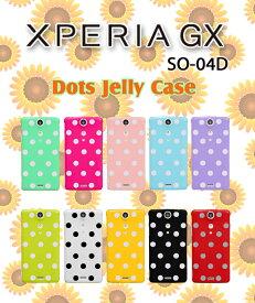 xperia gx so−04d ドット ソフトケース XPERIA GX SO-04D ケース エクスペリア カバー スマホケース スマホ スマホカバー docomo スマートフォン ドコモ レザー 携帯ケース 携帯カバー TPU シンプル おしゃれ