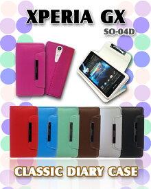 xperia gx so04d ケース パステル 手帳ケース エクスペリア GX SO-04D ケース スマホケース スマホ カバー スマホカバー docomo スマートフォン ドコモ レザー 携帯ケース 携帯カバー 手帳型ケース