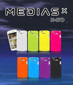 MEDIAS X N-07D ケース メディアスx Docomo シリコンケース 全機種対応 カバー スマホ ケース tpu デコ パーツ モチーフ