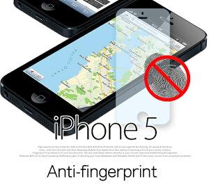 【iPhone5】2枚セット!紫外線遮断低下反射コーティング指紋防止液晶保護フィルム【あす楽】【iphone 5 カバー】【メール便送料無料】【アイフォン5】【スマホ】【スマートフォン】