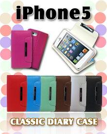 【iPhone5 カバー】パステル手帳ケース classic 9 【メール便送料無料】【アイフォン5】