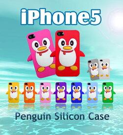 iPhone SE ケース iPhone5 ケース iPhone5s iPhone5c カバー シリコン かわいい ペンギンケース スマホケース apple スマートフォン