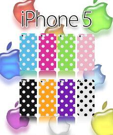 【iPhone5 カバー】ドットジェリーケース 13 【tpu ソフト カバー】【メール便送料無料】【アイフォン5】【スマホ】【スマートフォン】