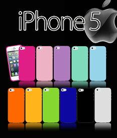 【iPhone5 カバー】カラージェリーケース 1 【tpu ソフト カバー】【メール便送料無料】【アイフォン5】【スマホ】【スマートフォン】