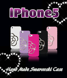 【iPhone5 カバー】 カメリアハンドメイドスワロフスキーカバー [iPhone5]【tpu ソフト カバー】【メール便送料無料】【アイフォン5】