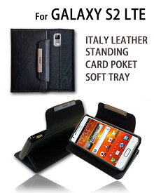 GALAXY S2 LTE SC03D SC-03D カバー レザー 携帯ケース 手帳ケース ギャラクシーs2 S II SII 携帯カバー 手帳型ケース スマホカバー 全機種対応 スマ-トフォン docomo ドコモ スマートフォン