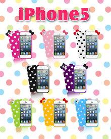 【iPhone5 カバー】リボンドットジェリーケース 7 【tpu ソフト カバー】【メール便送料無料】【アイフォン5】