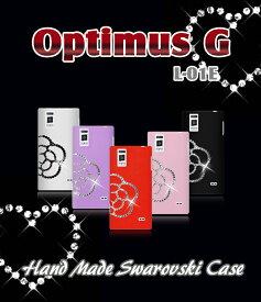 Optimus G L-01E LGL21 ケース 手帳 docomo ハードケース シリコン ケース tpu 手帳型 手帳ケース 手帳カバー 携帯カバー 携帯ケース メール便 送料無料