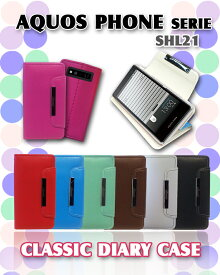 AQUOS PHONE SERIE SHL21 カバー パステル手帳カバー classic 9アクオスフォン セリエ Cover スマホカバー スマホ カバー スマ-トフォン au スマートフォン アクオスフォンセリエ エーユー