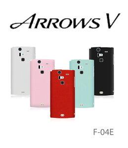 ARROWS V F-04E スマホカバー カラー ジェリー ソフトカバー シリコン