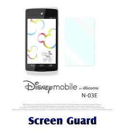 【Disney Mobile on docomo N-03E】2枚セット!指紋防止光沢保護フィルム【あす楽】 【カバー】【スマートフォン】【ディズニー】【ドコモ】