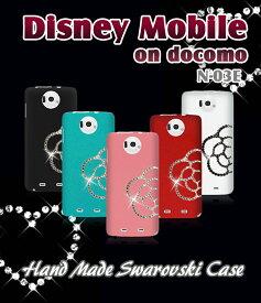 【Disney Mobile on docomo N-03E ケース】カメリアハンドメイドスワロフスキーケース【ディズニーモバイル カバー】【DisneyMobile Cover】【ケース カバー 】【スマホケース スマ-トフォン】【docomo スマートフォン】【N03E ドコモ tpu デコ】
