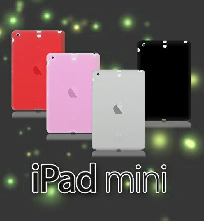 【iPad mini ケース】カラージェリーケース【ipadmini カバー】【ipadminiケース】【アイパッド】【ipad 】【softbank スマートフォン ソフトバンク】【スマホケース タブレット】【au エーユー tpu ソフトケース】SL●