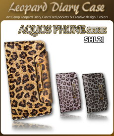 AQUOS PHONE SERIE SHL21 カバー レオパードゼブラ手帳カバーアクオスフォン セリエ Cover スマホカバー スマホ カバー スマ-トフォン au スマートフォン アクオスフォンセリエ エーユー