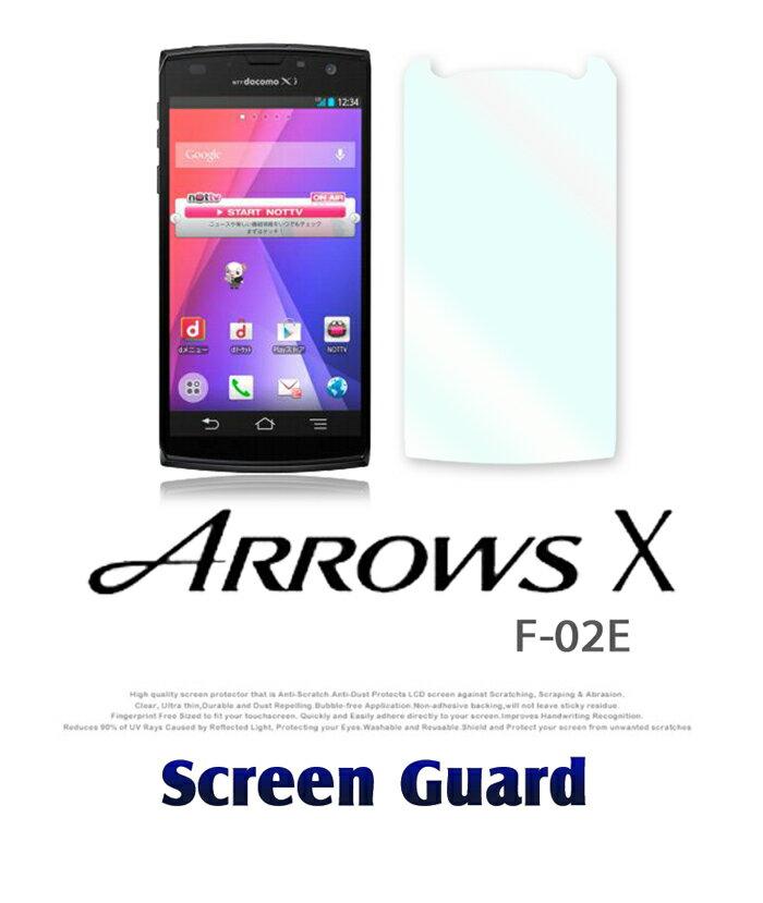 ARROWS X F-02E 2枚セット!指紋防止光沢保護フィルムあす楽 保護シート フィルム クリア 透明 アローズ アローズx ARROWSx スマホ カバー スマホカバー docomo ドコモ スマートフォン F02E F02Eカバー