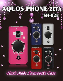 AQUOS PHONE ZETA SH-02E ケース スマホケース 手帳型ケース シリコンケース 全機種対応 カバー スマホ ケース tpu デコ パーツ