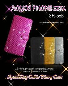 GALAXY Note2 SC-02E ケース キラキラ 手帳ケース ギャラクシー ノート2 GALAXYNote2 スマホ カバー スマホケース 手帳型ケース Sc02E ドコモ docomo