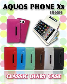 d835b3a039 AQUOS PHONE Xx 106SH カバー パステル手帳カバー classicアクオスフォン xx アクオスフォンxx AQUOSPHONE Xx  スマホ カバー スマホカバー スマ-トフォン softbank ...