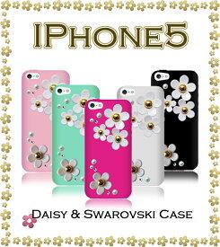 iPhone5s iPhone5 カバー デイジーハンドメイドスワロフスキーカバーiPhone5sカバー iPhone5sアイフォン5sカバー アイフォン アイフォン5s アイフォーン5s スマホ スマートフォンカバー デコ tpu スマートフォン スマホカバー