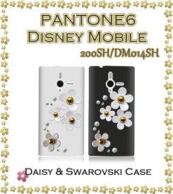 PANTONE6 200SH Disney Mobile DM014SH ケース 202sh 卓上 202sh フィルム dm014sh ケース dm014sh カバー 200sh カバー 200sh カバー クリア ケース カバー 手帳 手帳型 スマホケース スマホカバー ハード TPU シリコン ジェリー ケース 200sh カバー 200sh