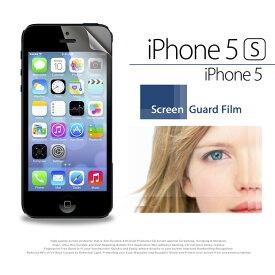 iPhone5s iPhone5 XPERIA Z2 SO-03F Z1 SO-01F SOL23 A SO-04E AQUOS PHONE ZETA SH-04F SH-01F GALAXY S5 SC-04F SCL23 ARROWS NX F-05F スマホケース 全機種対応 保護フィルム 2枚セット!液晶保護 ケース シート スマホ カバー スマホカバー スマートフォン (SS