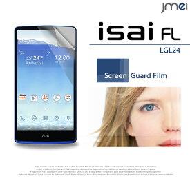 Optimus G2 L-01F it L-05E L-05D G Pro L-04E LIFE L-02E L-01E LGL21 LTE L-01D PRADA phone L-02D isai FL LGL24 LGL22 2枚セット!保護フィルム 保護シート アクオスフォン スマホケース スマホ スマホカバー docomo スマートフォン au ケース カバー フィルム (SS