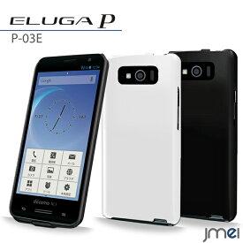 111b06d6b2 ELUGA P P-03E X P-02E V P-06D Power P-