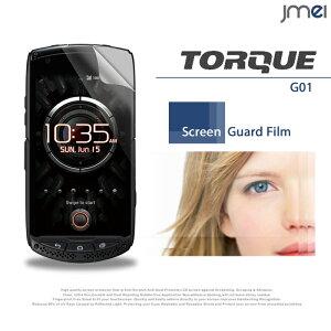 HTC J Butterfly HTL23 HTL21 One HTL22 TORQUE G01 AQUOS PHONE Xx 304SH mini 303SH GALAXY S4 SC-04E iPhone5c XPERIA ZL2 SOL25 スマホケース 全機種対応 保護フィルム 2枚セット!ギャラクシーS4 シート カバー docomo ケース ス