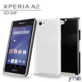 スマホケース iPhone5s iPhone5 XPERIA Z2 SO-03F A2 SO-04F AQUOS PHONE ZETA SH-04F SH-01F ARROWS NX F-05F F-01F GALAXY S5 SC-04F SCL23 TORQUE G01 iPhone6 ケース ハードケース アクオス カバー スマホ スマホカバー スマートフォン ドコモ クリア docomo