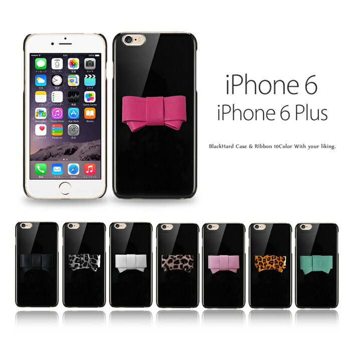 iPhone6 iPhone 6 Plus iPhone5s XPERIA Z3 SO-01G SOL26 Compact SO-02G Z2 SO-03F ケース JMEIオリジナルリボンハードケース アイフォン6 プラス カバー スマホケース スマホ スマホカバー スマートフォン ドコモ docomo au ポリカーボネート シェルカバー