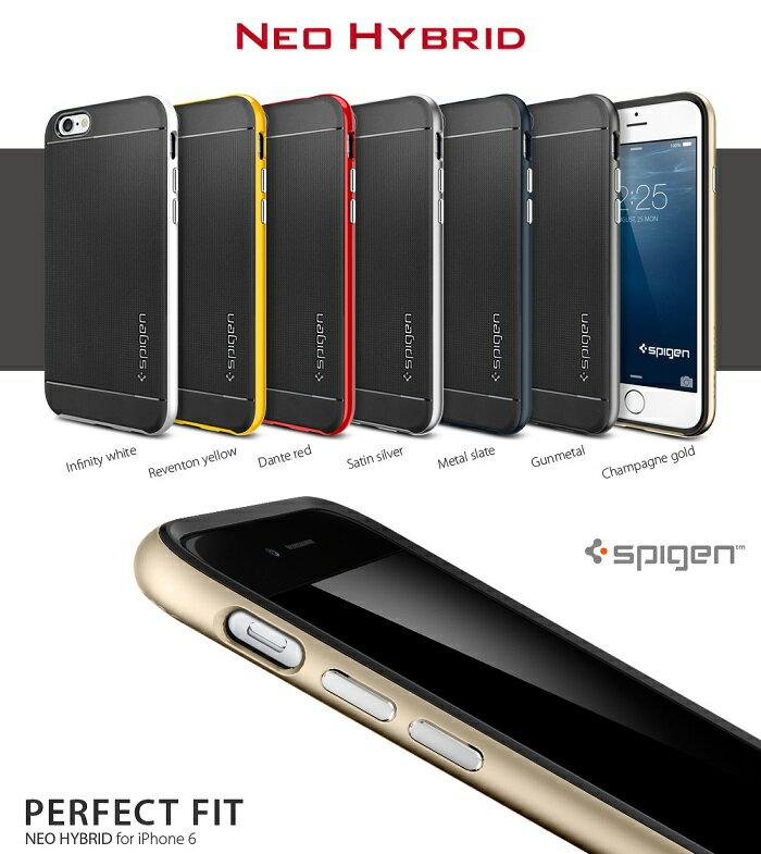 iPhone6 ケース iphone6s ケース SPIGEN NEO HYBRID 正規品 バンパー アイフォン6ケース スマホケース iPhone6 ケース 耐衝撃 iphone6splus iphone 6 plusケース ブランド iphone6 カバー おしゃれな ネオハイブリッド アイフォン アイフォン6s シリコン