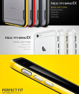 SPIGEN SGP Neo Hybrid EX ネオハイブリッド/iPhone 5 s 5 cover /iPhone5s case /iPhone5 que su /i-Phone-iPhone 5 s/CASE / Ke - Su / スマホケース / スマホカバー / smart phones / SOFTBANK / brand /docomo / DoCoMo/au / bumper