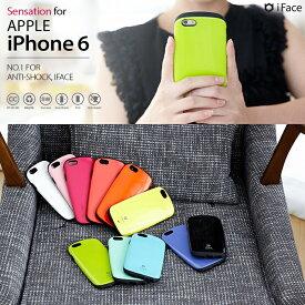 iPhone6 iPhone6s ケース iface Sensation スマホケース iphone6s Plus ハードケース iPhone 6 Plusアイフォン6 カバー 耐衝撃ケース 衝撃吸収 iPhoneケース iphone6 ケース シリコン キャラクター アイフェイス
