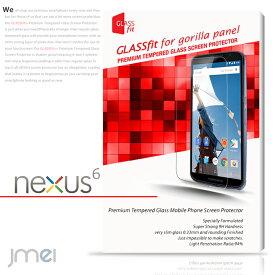 NEXUS6 9H 液晶保護 強化ガラスフィルム NEXUS 6 ネクサス6 ネクサス NEXUS スマホケース スマホ カバー スマホカバー ymobile ワイモバイル スマートフォン Google Play グーグル 保護シート