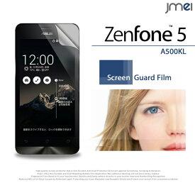 ZenFone5 A500KL 指紋防止光沢保護フィルム 保護シート ゼンフォン 5 ファイブ ケース カバー スマホケース スマホ カバー スマホカバー スマートフォン ASUS simフリー シムフリー 液晶保護 フィルム シート