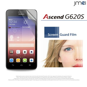 Ascend G620S 2枚セット!指紋防止光沢保護フィルム 保護シート アセンド ケース カバー スマホケース スマホ カバー スマホカバー スマートフォン simフリー シムフリー 液晶保護 フィルム シー