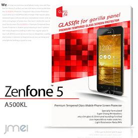 iPhone6 iPhone 6 Plus iPhone5s iPhone5 iPhone5c GALAXY Note3 SC-01F SCL22 Note2 SC-02E ZenFone2 ZE550ML ZE551ML ZenFone5 A500KL Ascend Mate7 G620S 9H 液晶保護 強化ガラスフィルム シート ケース カバー スマホケース スマホカバー スマートフォン docomo