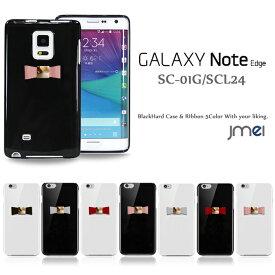 Galaxy S8 S8+ S8 Plus ケース GALAXY S6 Edge SC-05G SCV31 SC-04G Note Edge SC-01G SCL24 S5 SC-04F SCL23 ACTIVE SC-02G Note3 SC-01F SCL22 ケース 本革 リボン ハードケース ギャラクシー s8 カバー スマホケース スマホ スマホカバー ドコモ docomo au