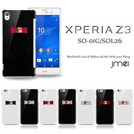 924095ffff XPERIA A2 SO-04F Z1 f SO-02F SO-01F SOL23 ZL2 SOL25 UL SOL22 Z Ultra SOL24  A SO-04Eスマホケース 全機種対応 ハードケース シンプル エクスペリア カバー 携帯 ...