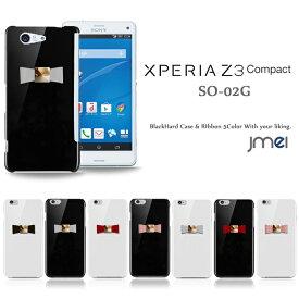 XPERIA Z3 Compact SO-02G スマホケース 全機種対応 ハードケース シンプル エクスペリア カバー 携帯ケース ブランド ベルトなし メール便 送料無料・送料込み シムフリー スマホ スマホケース リボン 本革リボンハードケース ゼット3 コンパクト docomo SO02G ドコモ
