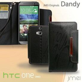 【スマホカバー 手帳型 HTC One M8 カバー】レザー手帳カバー Dandy【エイチティーシー ワン エム8 ケース スマホ カバー simフリー シムフリー スマートフォン 革】